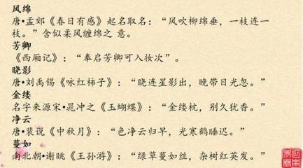 随之国学愈来愈别人关心以后,许多人发觉了国学的风采所属。