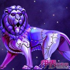 狮子座水瓶座