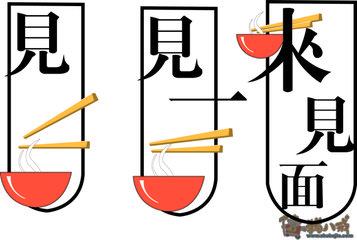 本来面食关键集中化于华北地区,目前,中国南方各大地域也都