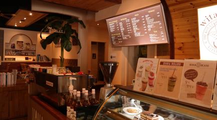 咖啡厅给人产生的第一觉得是诗意美,清雅的情调,令人释放压力心身。是能够令人在忙碌的日常生活学会放下心思,清静的享有岁月。如何给咖啡厅起个唯美的名字呢?下边给大伙儿强烈推荐给咖啡厅起名字小窍门。