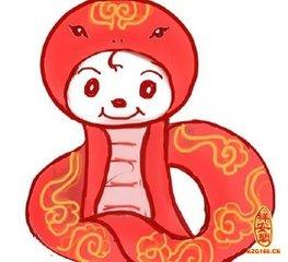 蛇宝宝起名