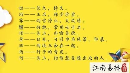 """纳兰词是清朝知名词人纳兰性德的著作,他的词被称作""""画中有"""