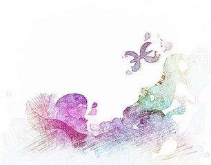 双鱼的爱情