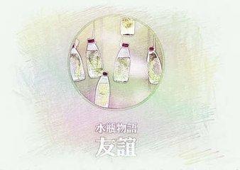 水瓶座是什么性格