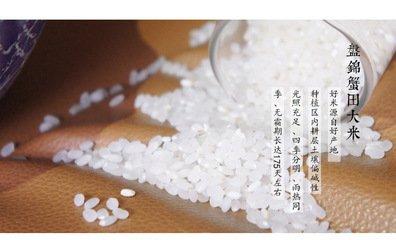 大米是人们生活起居中不可或缺的主要食品,作为北方人,绝大