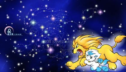 狮子星座是什么性格