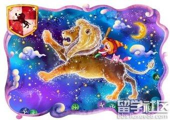 狮子男性格